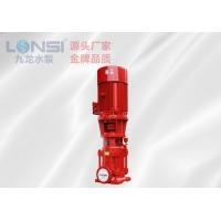 XBD-GDL消防增压离心泵,赣州水泵厂家批发