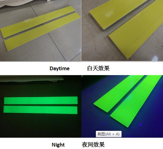 自发光安全标识线瓷砖