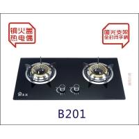 欧派嵌入式钢化玻璃燃气灶双炉具便宜价格大量批发经销