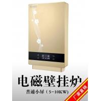 6KW新型煤改电供热设备电磁壁挂炉