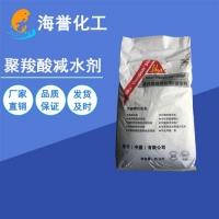 西卡540P自流平水泥用聚羧酸减水剂