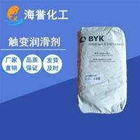 畢克化學進口觸變潤滑劑N987膩子粉用