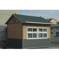 戶外金屬雕花板崗亭小區物業門衛定做帶衛生間休息室陽光房