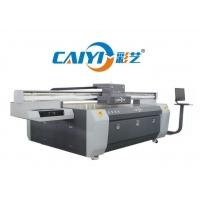 萬能打印機價格_就選彩藝暢銷品牌