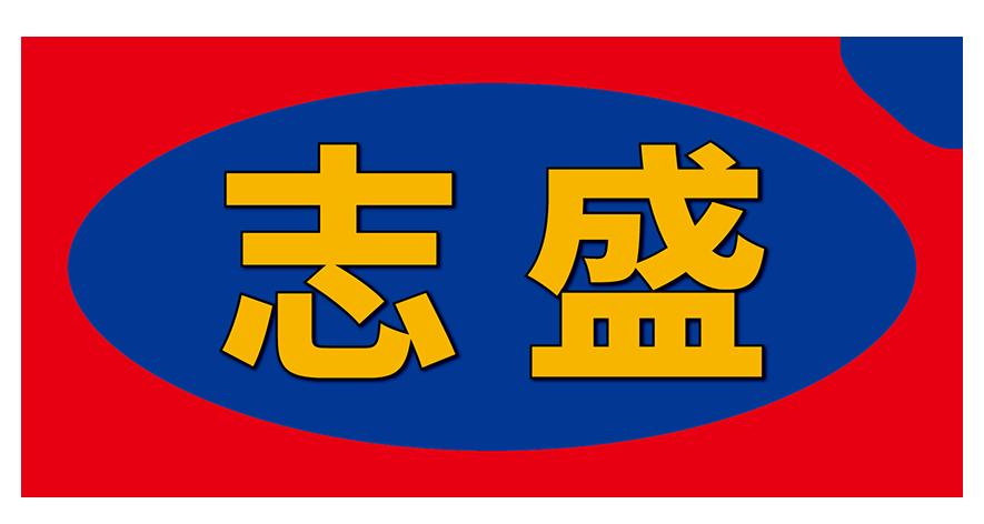 北京晶博涂元节能技术研究院