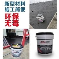 徐州高分子液體卷材現貨批發、1桶發貨