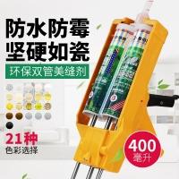 嘉佰丽美缝剂厂家  广州美缝剂价格  防水厂家价格