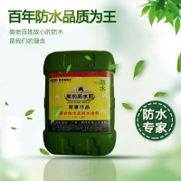 金華25KG國標JS黑豹防水涂料軍綠色扁罐桶裝黑豹
