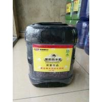 廣東黑豹JS-II型聚合物水泥防水涂料