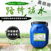 宁波高架桥PB-1防水涂料 广州桥面涂料厂家供应