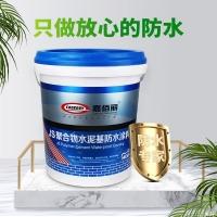 廣東JS單組份防水乳液材料
