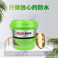 广东瓷砖背胶生产厂家 嘉佰丽背胶品牌