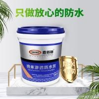 廣東納米防水劑 嘉佰麗生產廠家直銷