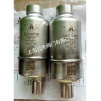阿姆斯壮排液阀11-LD不锈钢疏水阀