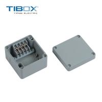 铸铝端子接线盒端子排插座箱壳体 新品配电箱 IP6