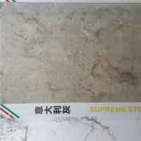 专注大理石瓷砖