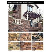 文化石,文化砖,别墅外墙砖