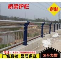 橋梁護欄防撞護欄道路護欄欄桿燈光護欄