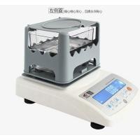 塑料电子密度计MDJ-300A 直读式