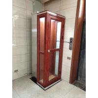 家用小型液壓升降機別墅電梯無障礙殘疾人電梯