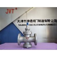 津塘閥門公司JVT牌減壓閥YK43X/F
