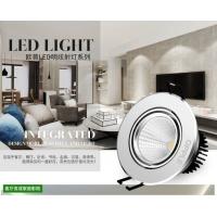 批发销售欧普照明LED筒灯射灯T5灯管投光灯轨道灯开关