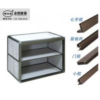 江西陶瓷柜体材料 晶钢门型材 瓷砖柜体铝材现货批发