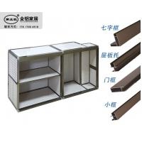 全铝晶钢门橱柜型材陶瓷柜体材料 瓷砖柜体铝材现货批发