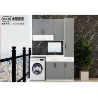 全铝洗衣机柜浴室柜伴侣材料批发阳台柜洗衣机组合