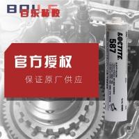 乐泰587平面密封胶 耐高温耐油loctite587硅橡胶