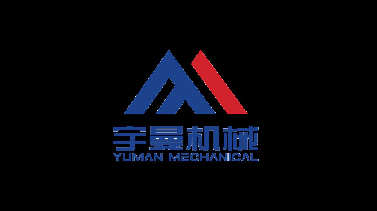 山東宇曼機械設備有限公司