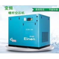 上海市嘉定区苏州批发螺杆空压机|永磁变频空气压缩机