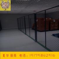 晨赢隔离网 厂房车间隔离网 机器人设备铁丝防护网