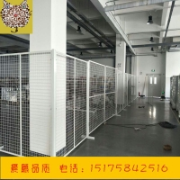 现货车间隔离护栏网 工厂仓库隔断网 边框铁丝防护网