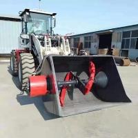 带搅拌斗的铲车 装载机搅拌斗生产厂家 铲车斗式强制搅拌机