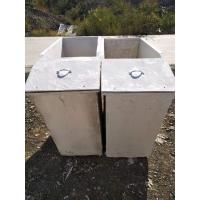 新疆无机玻璃钢化粪池-新型农村改造玻璃钢无机化粪池厂家