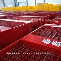 工地护栏网厂家_临时移动护栏网-建筑工地围栏网