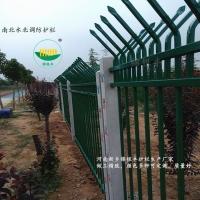 河南方管围墙护栏供应商房地产防爬围墙护栏