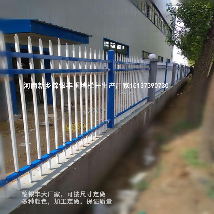 河南鋅鋼圍墻護欄供應商 制造廠家