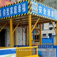施工防护棚厂,许昌施工安全加工棚河南木工防护棚厂家