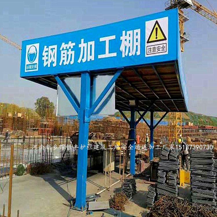 建筑工地安全通道供应商