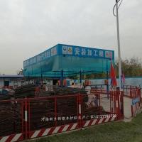 钢筋加工棚,配电箱防护棚河南新乡锦银丰工地防护设施厂家