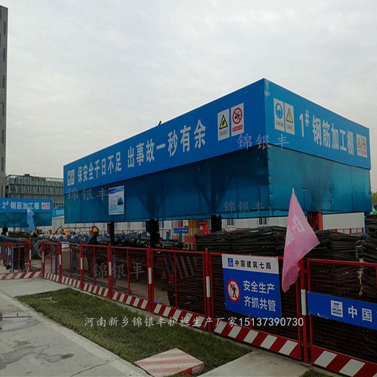 尺度化鋼筋加工棚廠家台灣工地鋼筋棚供給商