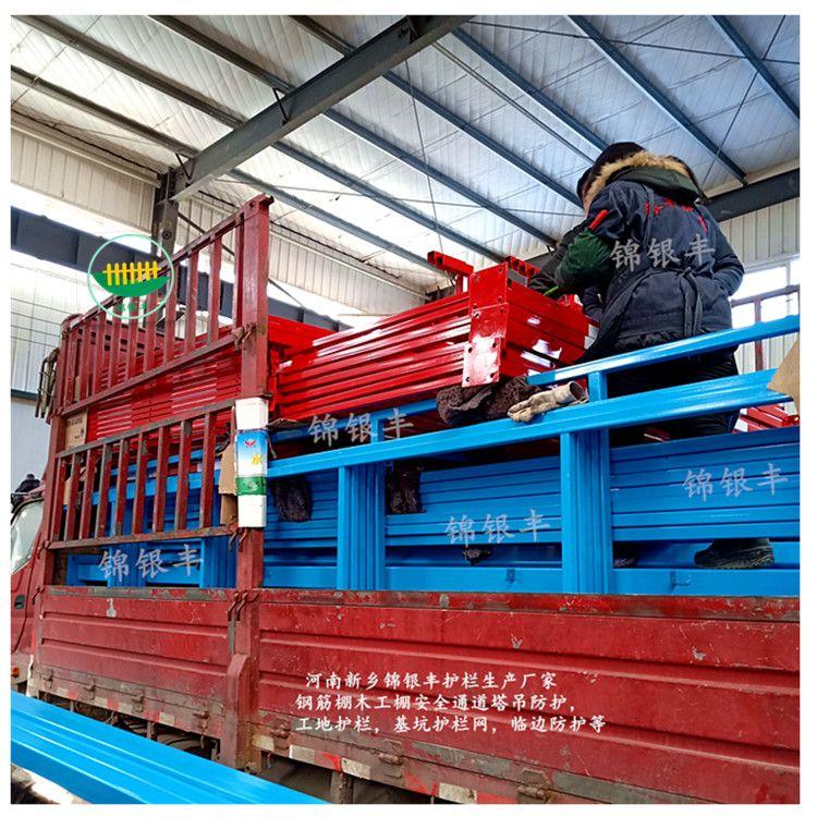 工地现场用安全通道钢筋棚木工棚加工厂家