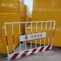 九江安徽基坑护栏临时安全防护栏工地护栏厂家