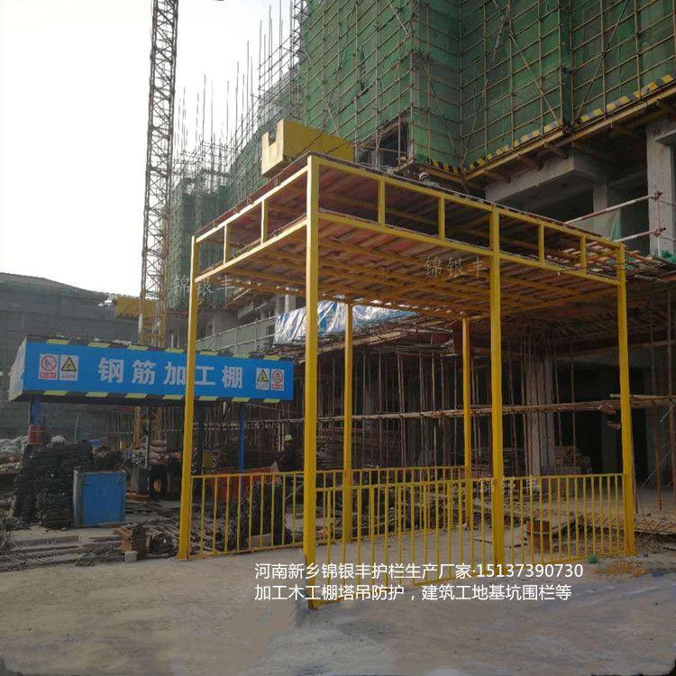 施工安全防护棚,木工安全防护棚 钢筋安全