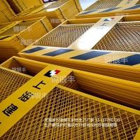 基坑护栏厂家 工地临时防护基坑护栏 施工安全隔离基坑护栏厂家