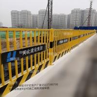 河北建设黄黑建筑工地围栏供应商新乡锦银丰