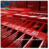 现货可定做红白相间基坑临边护栏 工地施工基坑临时安全栏杆厂家