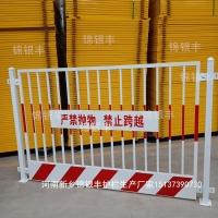 建筑护栏定型化基坑围栏现货厂家